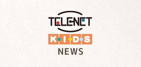 tele-net KIDS